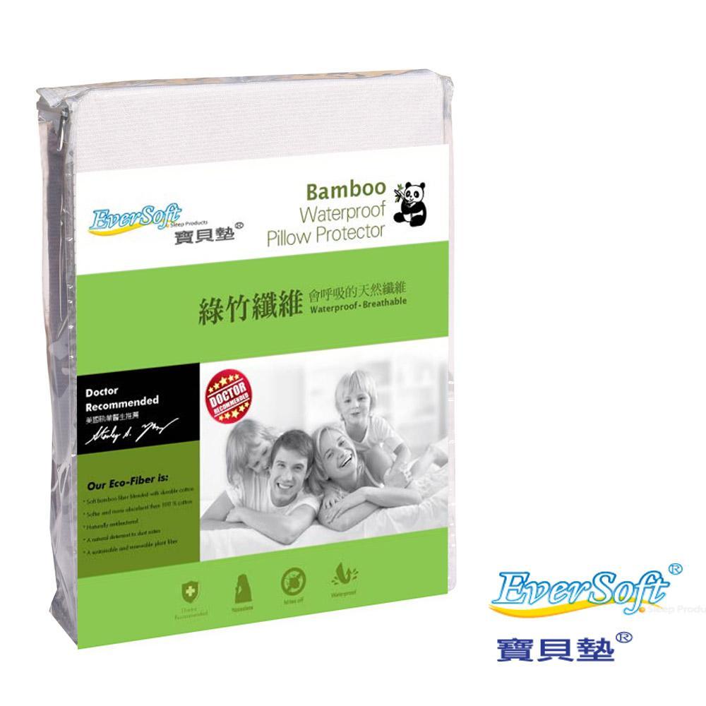 保潔墊-防水防瞞款│美國 EverSoft  寶貝墊 ® 功能性保潔墊---綠竹纖維系列