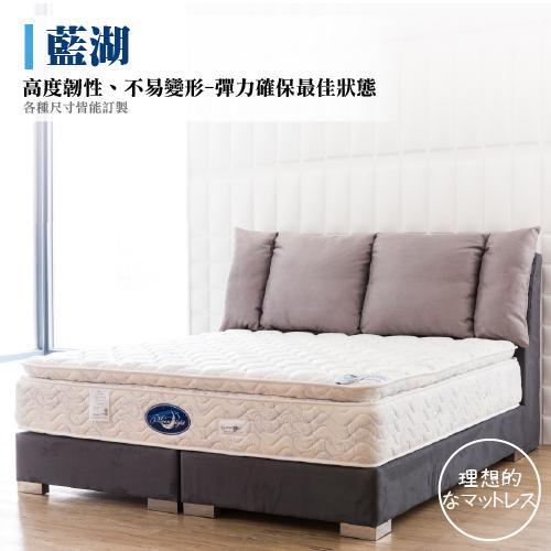 乳膠獨立筒床墊-高韌度不易變形 藍湖 -彈力確保最佳狀態