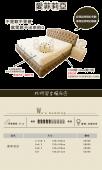 展品-獨立筒床墊-愛菲莉亞|送純棉保潔墊 (標準雙人/加大雙人)
