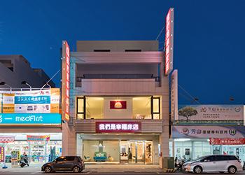 台南健康門市-我們是幸福床店│床墊推薦│乳膠獨立筒床墊│保潔墊│乳膠枕│床墊首選