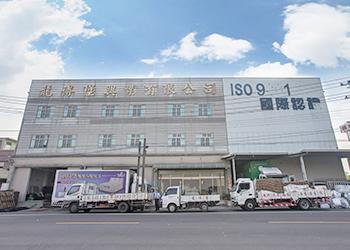 台南工廠門市(白河)-我們是幸福床店│床墊推薦│乳膠獨立筒床墊│保潔墊│乳膠枕│床墊首選