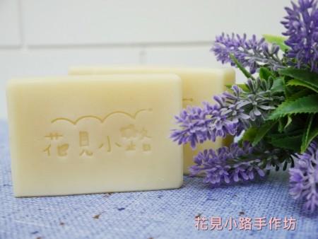 ✿花見小路✿【薰衣草甜杏仁乳油木皂】