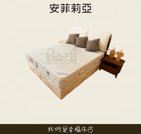 獨立筒床墊-涼爽棉 安菲莉亞  RoHS認可 銀離子(標準雙人床) 也有單人或雙人加大