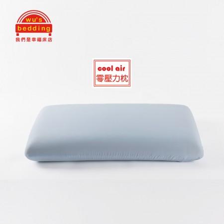 涼感枕系列│無重力枕(世界上最好睡的枕頭)(單顆)