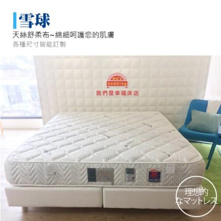 獨立筒床墊-天絲舒柔布|雪球 綿細呵護您的肌膚 (KING SIZE特大床墊)