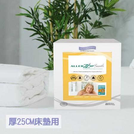 床墊套(床墊厚度25CM)|極細纖維全密封拉鍊式床墊套(4種尺寸)