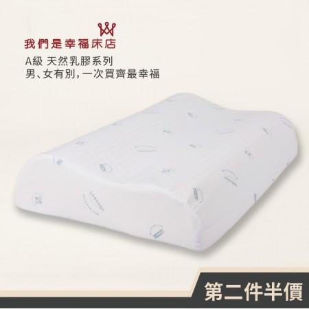 乳膠枕系列 護頸弧度枕(單顆) -第二件半價