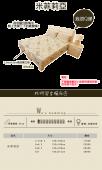 展品-獨立筒床墊-米菲莉亞|送純棉保潔墊 (標準雙人5*6.2)
