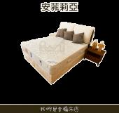 展品-獨立筒床墊-安菲莉亞 送薄型防水保潔墊(標準雙人5*6.2床)