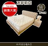 獨立筒床墊-大豆泡棉省電款 冰菲莉亞-三線設計-誰說獨立筒床睡了一定會熱/銷售第一 冷氣調高2.5度,節電幅度15%(標準雙人床) 也有單人或雙人加大