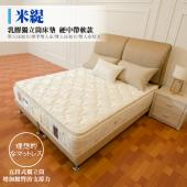 乳膠獨立筒床墊-硬中帶軟款 米緹-三線設計-  硬中帶軟 鐵漢柔情(標準雙人床)乳膠獨立筒床墊 也有單人或雙人加大