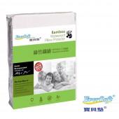 保潔墊-防水防螨款│美國 EverSoft  寶貝墊 ® 功能性保潔墊---綠竹纖維系列