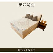 獨立筒床墊-涼爽棉|安菲莉亞  RoHS認可 銀離子(標準雙人床) 也有單人或雙人加大