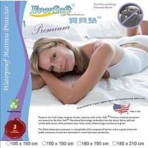 *福利品出清*-保潔墊-100% 純棉款│EverSoft 寶貝墊保潔墊 / Premium 系列 / 防水,透氣,防螨