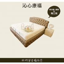 獨立筒床墊-年銷量第一硬式最強暢銷款|沁心康福 (KING SIZE特大床墊)