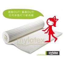 5cm Mylatex乳膠薄墊 (單人尺寸3*6.2)