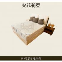 獨立筒床墊-銀離子涼爽棉|安菲莉亞 (標準雙人床墊)