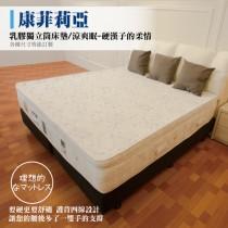 乳膠獨立筒床墊-涼爽棉|康菲莉亞  要硬更要舒適 -護背四線-(標準雙人床) 也有單人或雙人加大