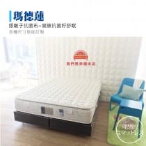 獨立筒床墊-銀離子抗菌布|瑪德蓮 健康抗菌好舒眠 (標準雙人床墊)