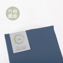 保潔墊床包二合一|竹纖防水床包保潔墊(冰河藍)
