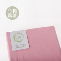 保潔墊床包二合一|竹纖防水床包保潔墊(乾燥玫瑰粉)