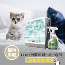 寵物神器|寢之堡BREEZE保潔墊與PBM抗菌防黴消臭專科驚喜組合