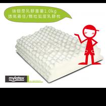 乳膠枕系列|護頸透氣顆粒弧度枕(單顆)