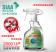 (現貨供應中)日本PBM抗菌防黴消臭專科長效手動噴霧 抗冠狀病毒/諾羅防疫商品